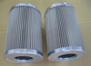 Steam Turbine Oil Filter Element
